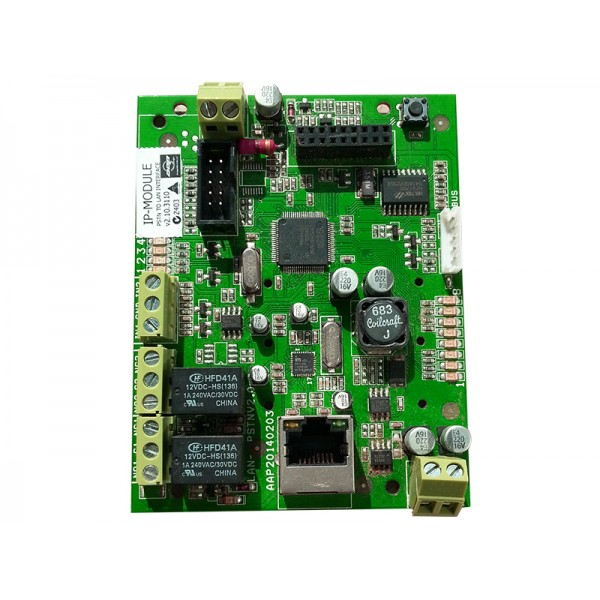 R4816-IP MODULE RUNNER
